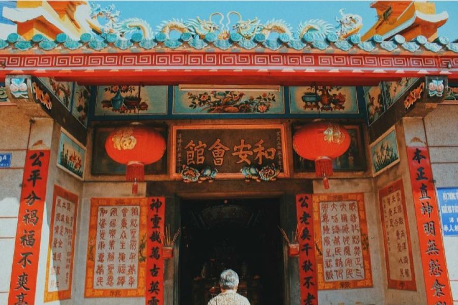 Chua Ong Bon 1